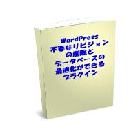 20141216wpbook-1