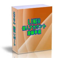 lineattop