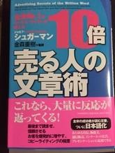 book220