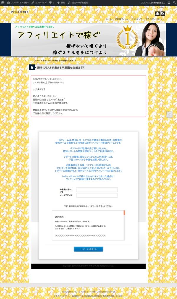 pmm-kotei600